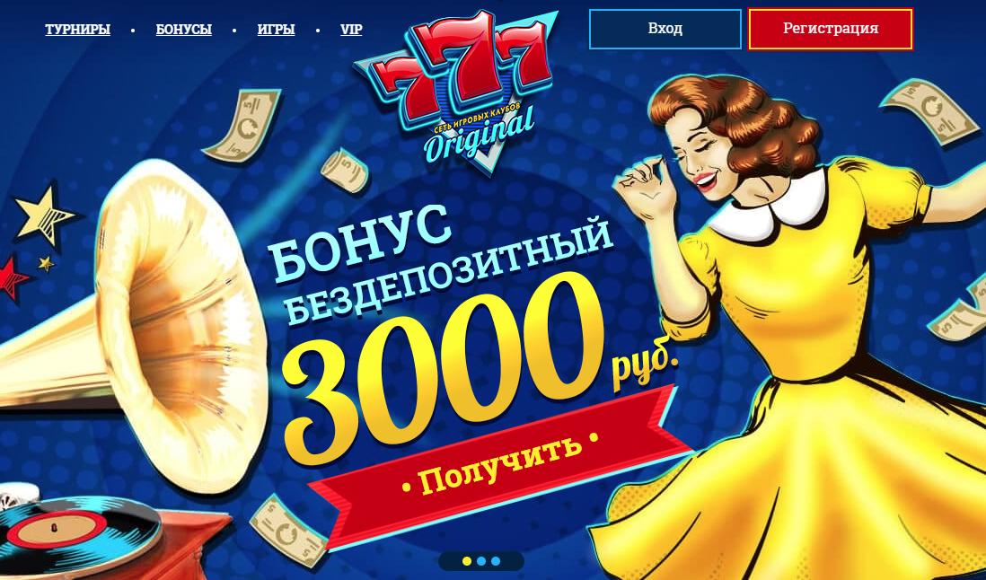 Как проходят турниры и действие первого поощрения от онлайн казино